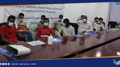 """Photo of """"براك الشاطئ"""" تعقد ورشة للعاملين بقطاع الصحة"""