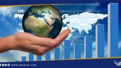 Photo of بلومبيرغ : يجب إعادة تعيين توقعات الاقتصاد العالمي