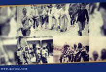 Photo of غدًا .. الذكرى 109 لنفي آلاف الليبيين إلى جزر الجنوب الإيطالي
