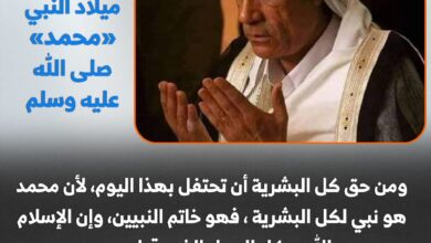 Photo of كلمة القائد المسلم معمر القذافي دفاعاً عن النبي محمد