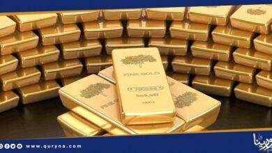 Photo of ارتفاع أسعار الذهب مع إثارة مخاوف التعافي الاقتصادي