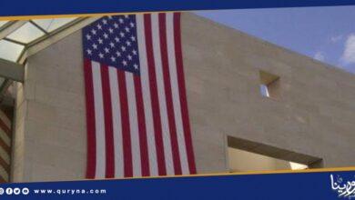 Photo of السفارة الأمريكية في اليونان ترحب باتفاق وقف إطلاق النار في ليبيا