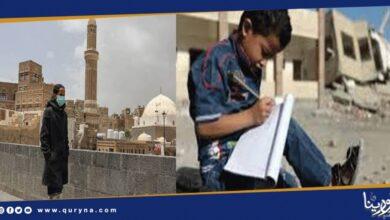 Photo of معلمة تحاول ذبح أحد طلابها في اليمن