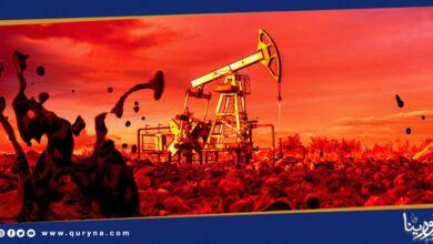 Photo of أسعار النفط تتراجع بفعل زيادة المخزونات