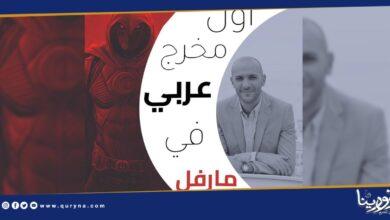 Photo of اختيار محمد دياب كأول مخرج عربي في مارفل