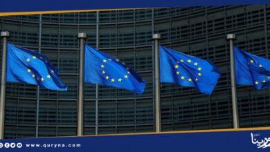 Photo of الاتحاد الأوروبي يعلن استعداده لدعم تنفيذ وقف النار في ليبيا