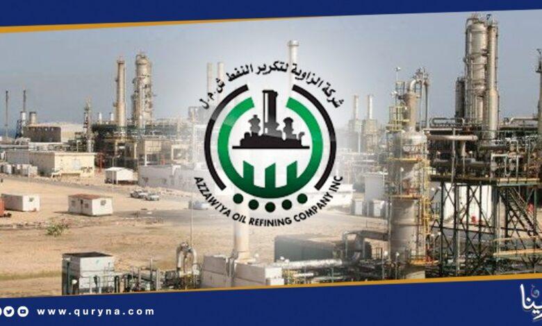 Photo of الزاوية لتكرير النفط تعلن تمديد فترة الإغلاق