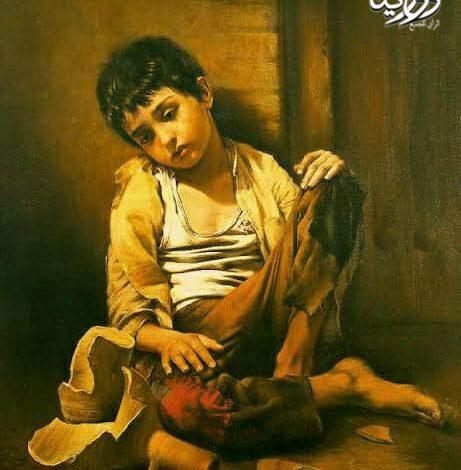 Photo of فن رسومات الريشة
