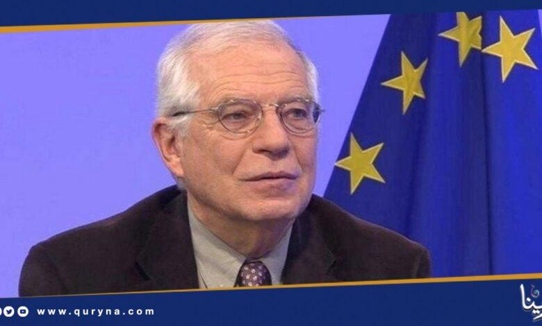 Photo of الاتحاد الأوروبي يعرب عن تفاؤله بمحادثات جنيف حول ليبيا