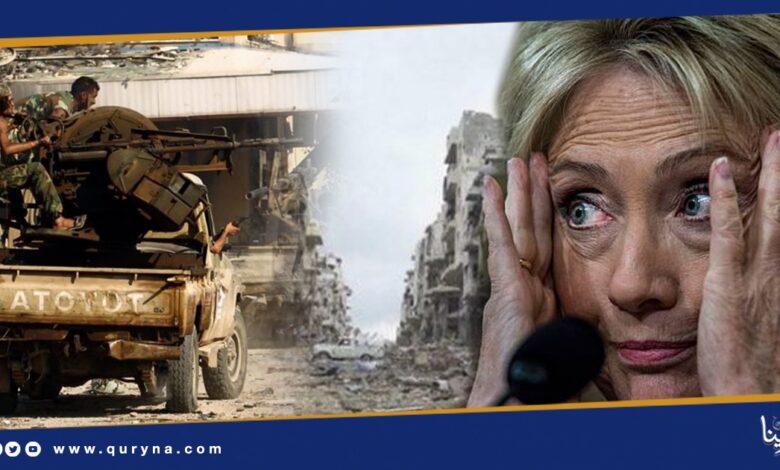 Photo of إيميلات هيلاري كلينتون تكشف تمويلها للجماعات الإرهابية في ليبيا