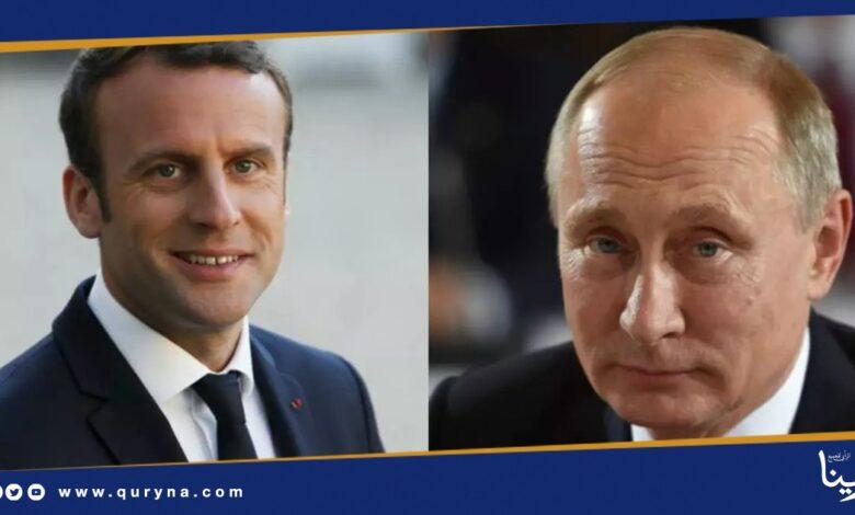 "Photo of مباحثات ""روسية_ فرنسية"" لحل الأزمة الليبية"