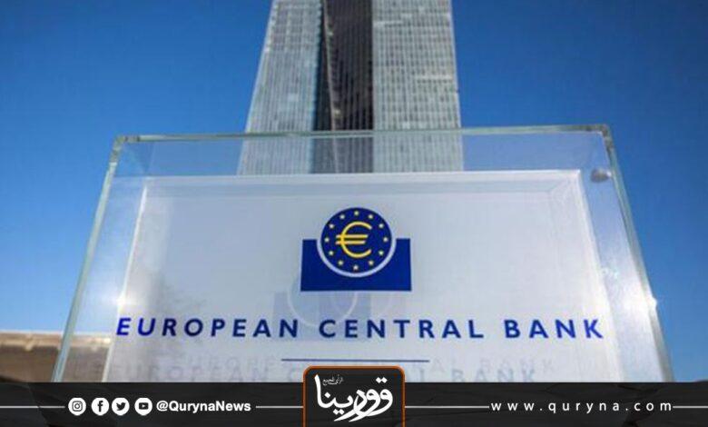 "Photo of ""توقعات قاتمة"" مع بدء الموجة الثانية لكورونا.. ولاغارد تتحدث عن إفلاس البنك المركزي الأوروبي"