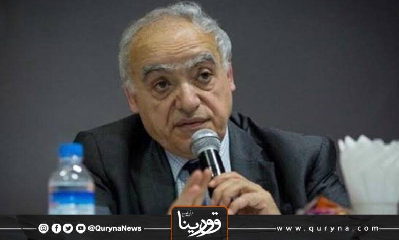 Photo of غسان سلامة : جهات إقليمية ودولية تعرقل الحوار في ليبيا