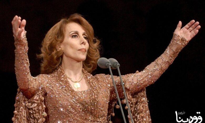 "Photo of تقدم لكم قورينا إشراقة مميزة من أغنية ""شو كانت حلوه الليالي"" للفنانة فيروز"