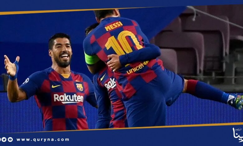 Photo of برشلونة يفوز على ضيفه ريال بيتيس