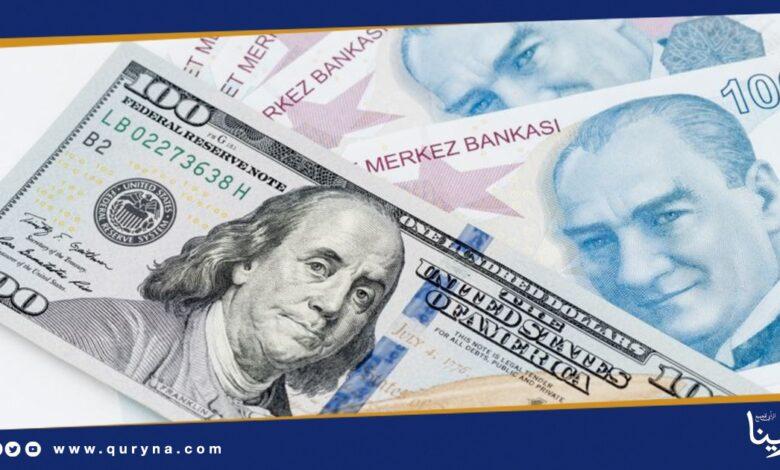Photo of الليرة التركية تواصل السقوط أمام الدولار