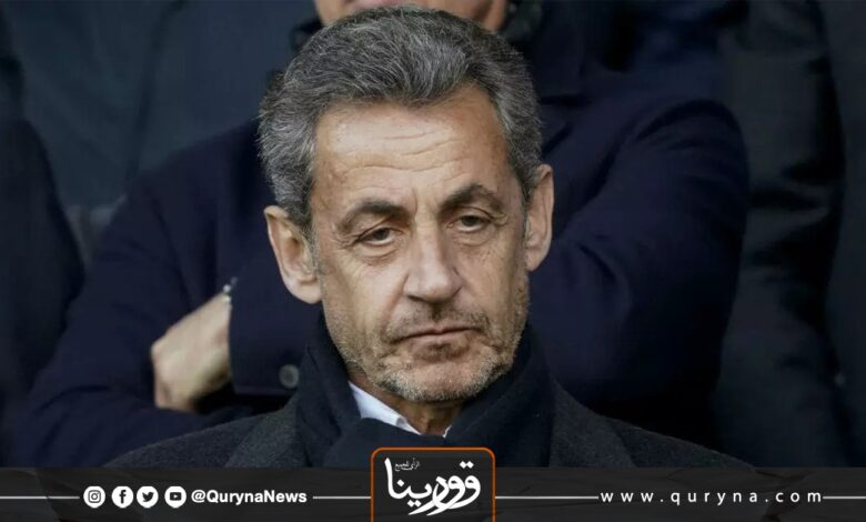 Photo of بتهمة الرشوة.. ساركوزي يواجه حكمًا بالسجن 10 سنوات