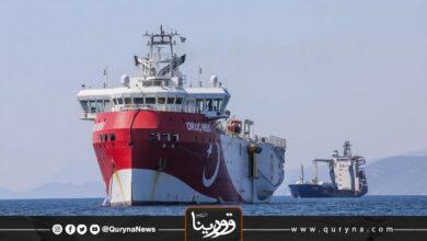 Photo of تحتوي على أسلحة وذخائر.. تركيا تمنع تفتيش سفينة متجهة إلى مصراته