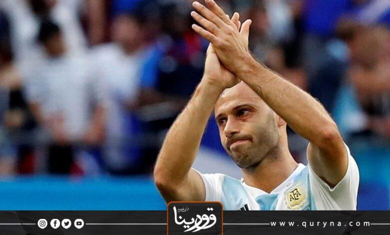 Photo of خافيير يعلن اعتزاله كرة القدم