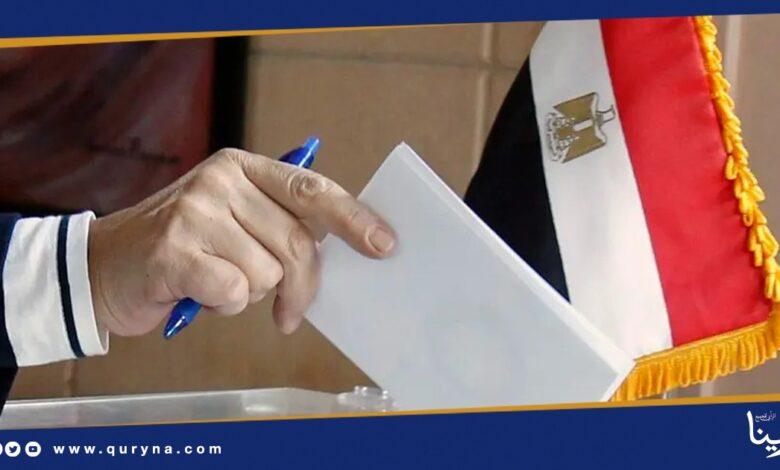 Photo of مصر : السجن 5 سنوات لمن يمنع زوجته من المشاركة في الانتخابات