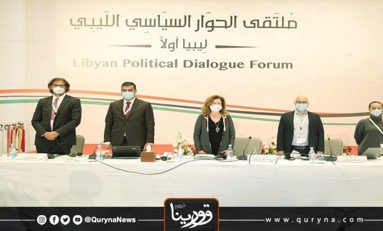 Photo of استئناف مفاوضات الحوار السياسي في 6 ديسمبر المقبل بالقاهرة