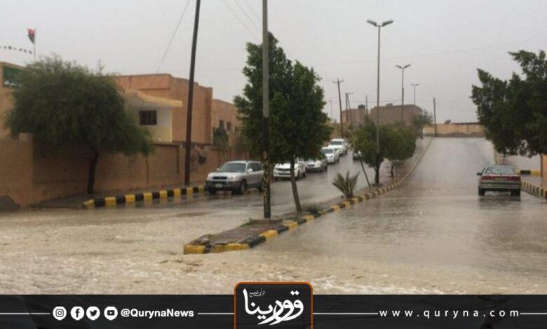 Photo of الأرصاد تحذر من سقوط أمطار على المنطقة الغربية
