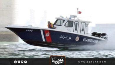 Photo of الداخلية البحرينية: دوريات قطرية أوقفت زورقين تابعين لخفر السواحل