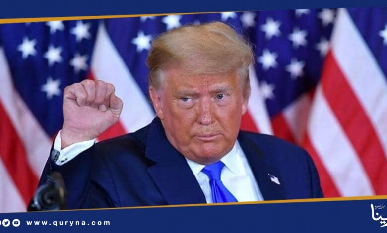 Photo of ترامب يرفض تسليم السلطة ويؤكد حدوث تلاعب بأصوات الناخبين