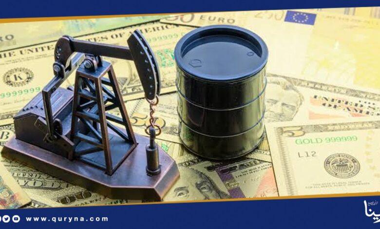 Photo of تراجع أسعار النفط بأكثر من 3%
