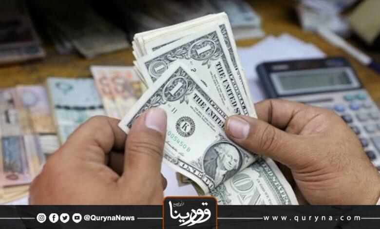 Photo of تراجع سعر الدولار لأدني مستوياته