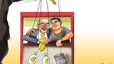 """Photo of كاريكاتير اليوم .. """"لصوص"""""""
