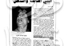 Photo of سمير كرم يكتب من واشنطن ..   الإحباط الأمريكي المزمن وراء الظاهرة