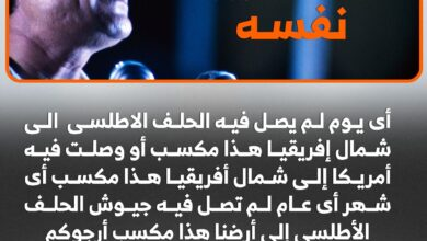 Photo of من مقولات القائد الشهيد معمر القذافي .. في ذكرى معركة محروقة 1995