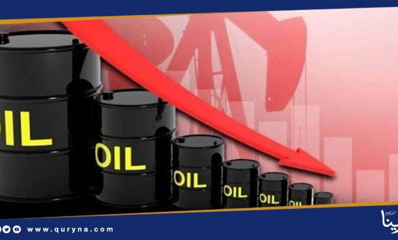 Photo of انخفاض أسعار النفط
