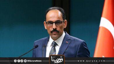 Photo of تركيا تزعم بأن وجودها في ليبيا يحافظ على التوازن الاستراتيجي بالبلاد