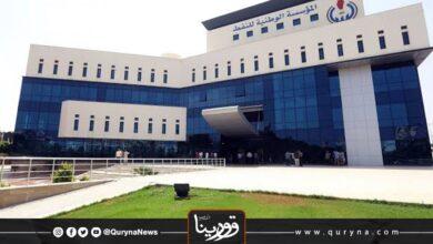 """Photo of مؤسسة النفط : """"محاولة فاشلة"""" لاقتحام المقر بطرابلس"""