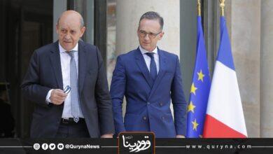Photo of ماس يبحث مع نظيره الفرنسي تطورات الملف الليبي