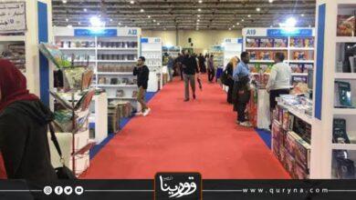 Photo of تأجيل معرض القاهرة الدولي للكتاب إلى يونيو 2021