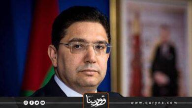 Photo of وزير خارجية المغرب: التدخلات الأجنبية زادت تفاقم الأزمة الليبية