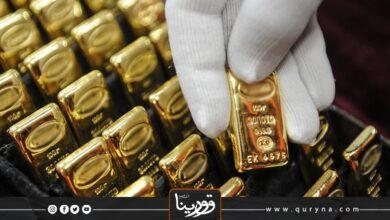 Photo of الذهب يتراجع مع بدء انتقال بايدن إلى البيت الأبيض