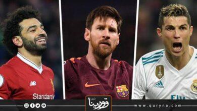"Photo of ""فيفا"" تعلن قائمة المرشحين لجائزة أفضل لاعب فى العالم 2020"