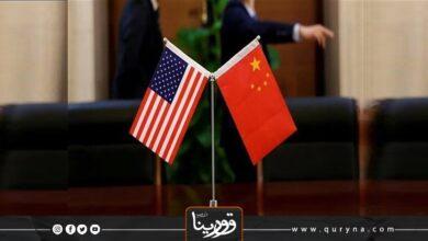 Photo of الصين تحتج على العقوبات الأمريكية لها المتعلقة بإيران