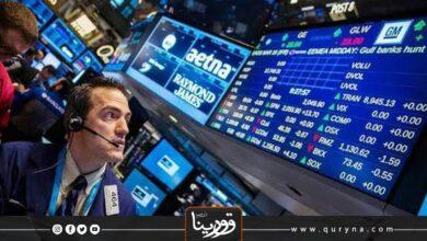 Photo of احتفالاً بعيد الشكر.. الأسواق الأمريكية في عطلة رسمية اليوم