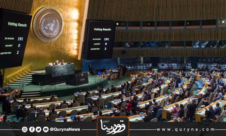 Photo of الأمم المتحدة تعترف بوجود رشاوى مالية بمحادثات تونس