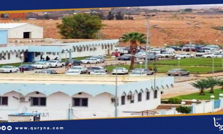 Photo of إغلاق مستشفي بني وليد العام