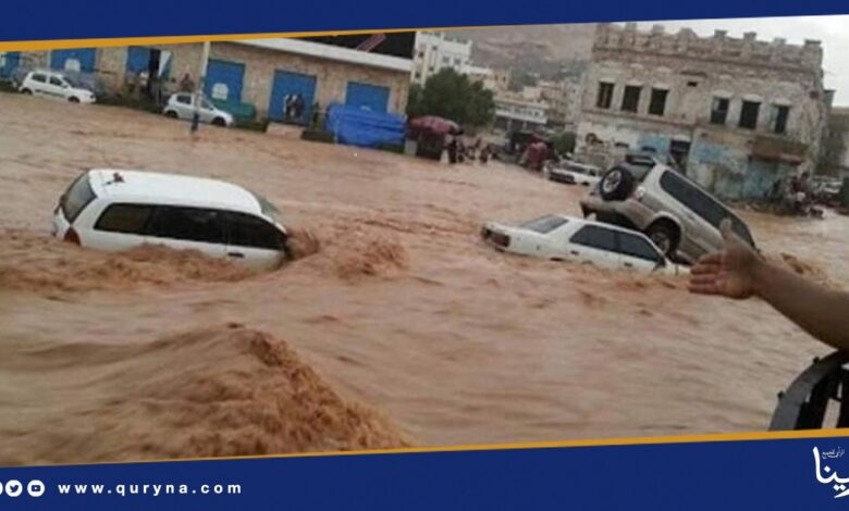 Photo of الأرصاد تحذر من هطول الأمطار على مناطق شمال شرق ليبيا