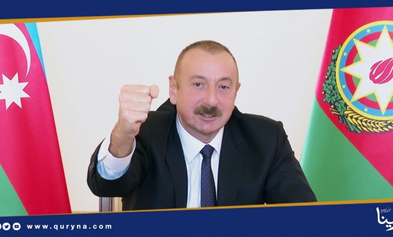 "Photo of أذربيجان تعلن سيطرتها على 200 بلدة بإقليم ""قره باغ"""