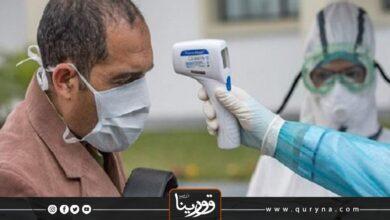 Photo of المغرب يسجل 4979 إصابة جديدة بفيروس كورونا