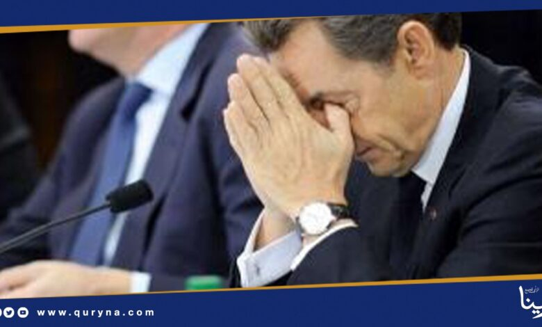 Photo of إدانة ساركوزي بتلقي تمويلات ليبية لدعم حملته الانتخابية