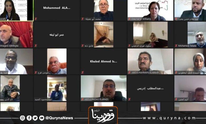 Photo of انطلاق أعمال الجولة الثانية لملتقي الحوار السياسي